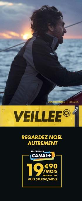 CANAL+ FRANCE PLV NOEL 5