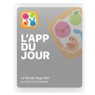 apple sago mini cover